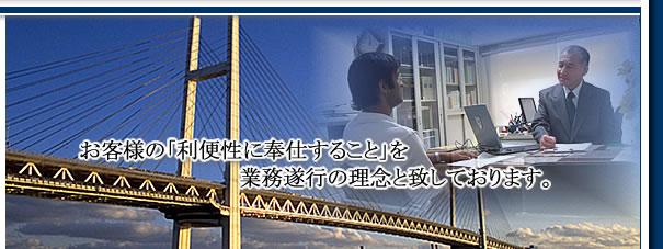 行政書士 東京都 川崎市 ビザ取得 国際結婚